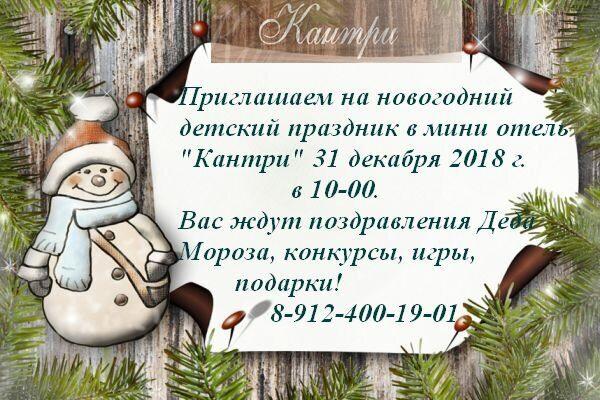 приглашение2jpgновое